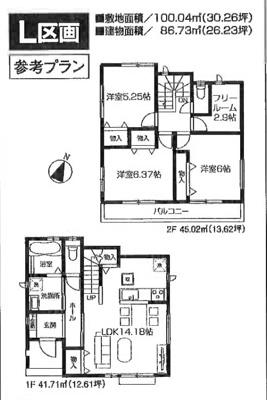 【参考プラン】東村山市廻田町1丁目 全21区画 L区画