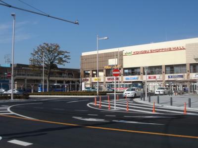 鴻巣駅まで640m