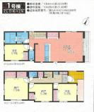 千葉市中央区千葉寺町 新築分譲住宅1号棟~イオンハウジングの不動産仲介~の画像