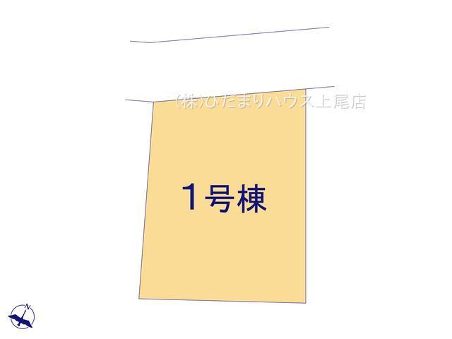 【区画図】北本市西高尾 2期 新築一戸建て 01
