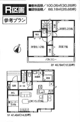 【参考プラン】東村山市廻田町1丁目 全21区画 R区画