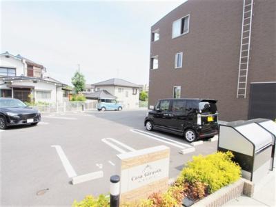 【駐車場】カーサ ジラソーレ