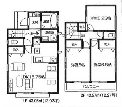 【参考プラン】東村山市廻田町1丁目 全21区画 U区画