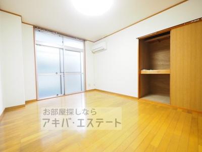 【居間・リビング】浅野ハイツ