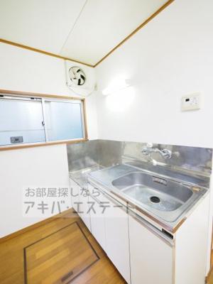 【キッチン】浅野ハイツ