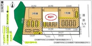 【区画図】沼津市中沢田 新築戸建 1号棟