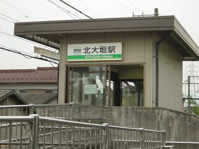 養老鉄道北大垣駅まで864m