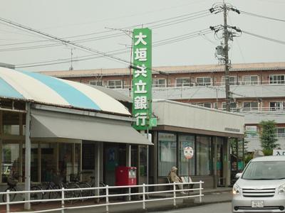 大垣共立銀行宿地(出)まで1,367m
