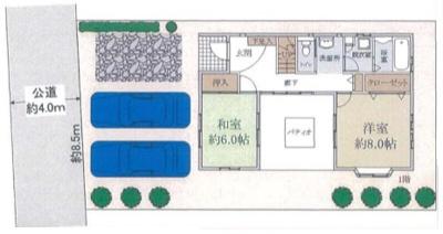 【区画図】飯能市栄町・中古戸建