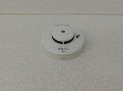 火災報知器を設置してあります。