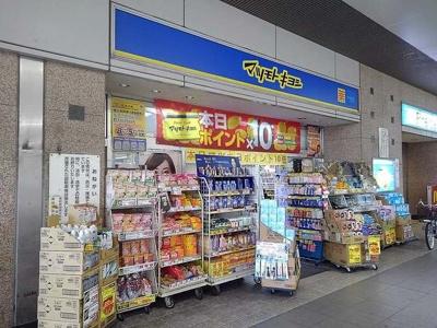 薬マツモトキヨシ越谷駅前店まで450m
