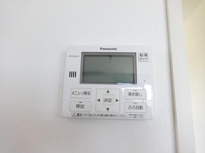 【設備】シャーメゾン・カルミア A棟