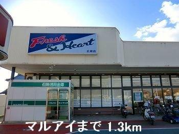 マルアイまで1300m