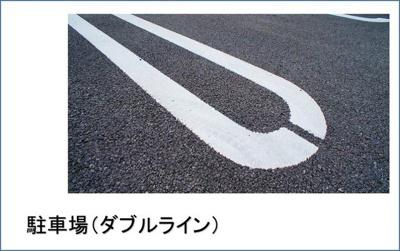 【駐車場】ラフレシール・ベルⅤ