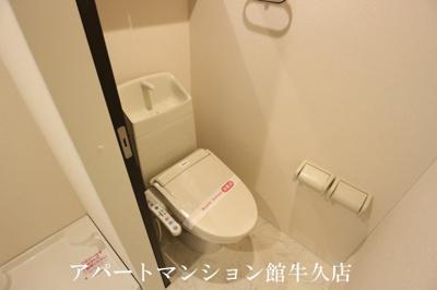【トイレ】グランドノアール