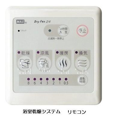 【浴室】ポエラバ 3