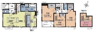 3号棟:地震に強い家。ロフト付きで便利です。
