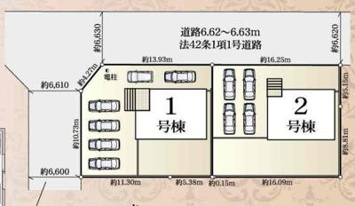 【区画図】袋井市鷲巣 新築一戸建て 2号棟 AN