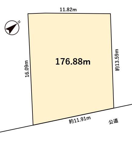 【土地図】西生田3丁目売地