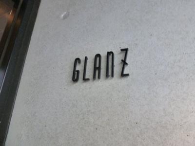 【その他】GLANZ荻窪