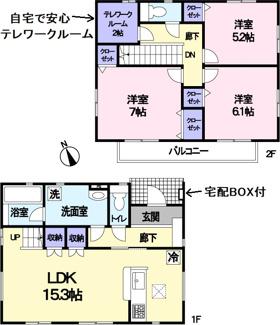 LDKにも便利な収納がついています。2階のテレワークルームがあり、安心して仕事できます。宅配ボックスもついています。