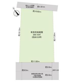 土地面積60坪超、事務所用地や店舗用地としてもオススメです