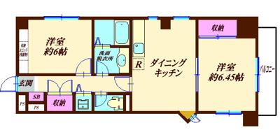 【外観】三澤パークサイドマンション