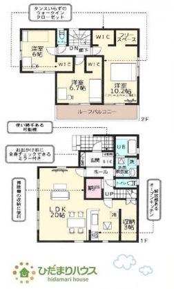 10.2帖の広々寝室には大容量W.I.C付き(^^♪