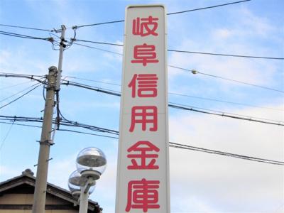 【周辺】I.S.M Ⅰ