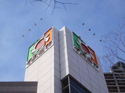 イズミヤ百舌鳥ショッピングセンター 541m
