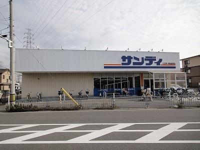 サンディ堺長曽根店 939m