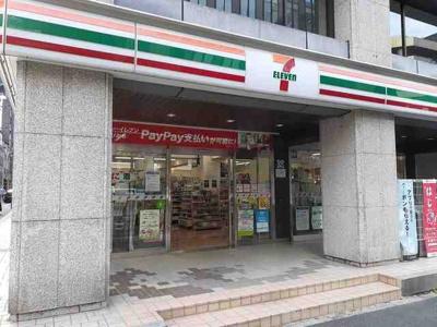 セブンイレブン西新橋2丁目店まで81m