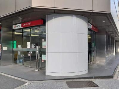 三菱UFJ銀行まで70m