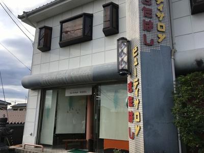 【外観】北橋店舗