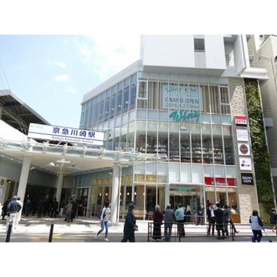 ショッピングセンター「ウィング川崎まで425m」ウィング川崎