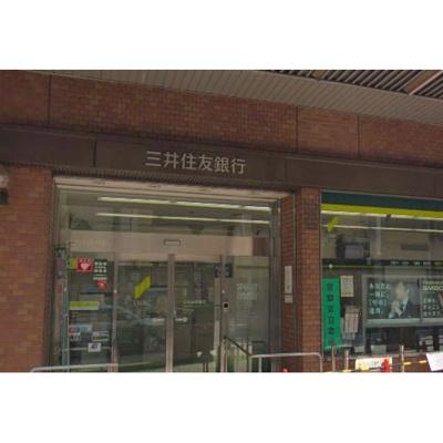 銀行「三井住友銀行 大森支店まで220m」三井住友銀行 大森支
