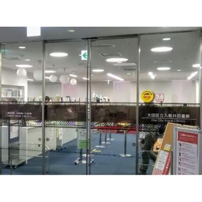 図書館「入新井図書館まで300m」入新井図書館
