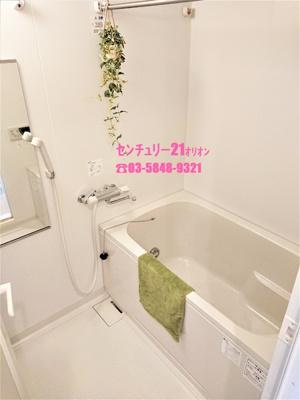【浴室】エムズ富士見台(フジミダイ)-2F