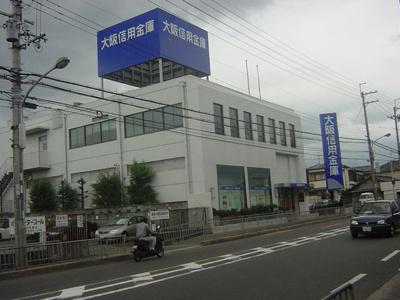 大阪信用金庫(金融機関)まで240m