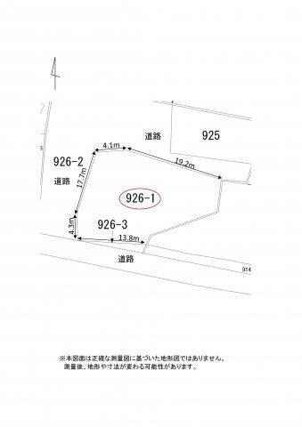 【土地図】阿賀町売地