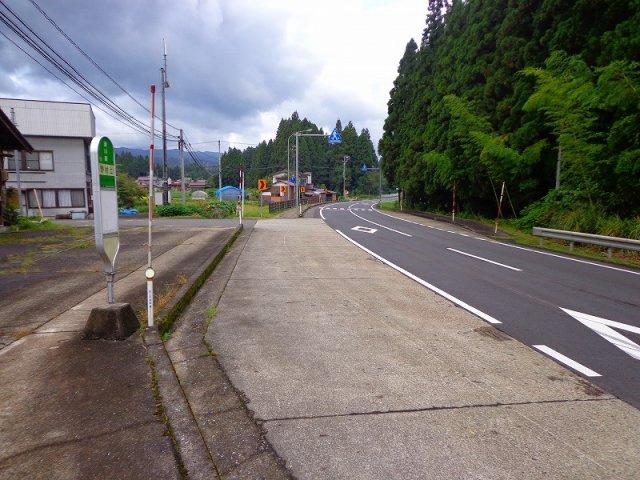北側は国道49号線に面しています。