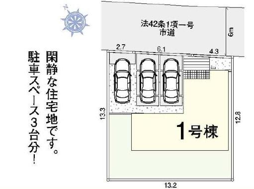 【区画図】野田市岩名3期