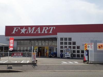 F★MART 北楠店まで650m