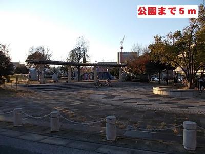 入谷日の出公園まで5m