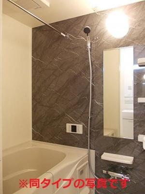 【浴室】スプレンドルⅡ
