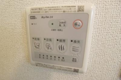 【設備】サンモールA