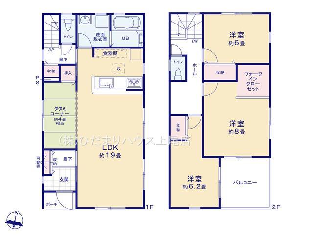 【区画図】西区三条町 新築一戸建て リーブルガーデン 01