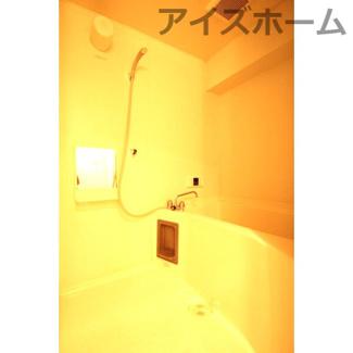 【浴室】インターネット使用料無料