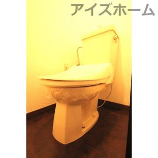 【トイレ】インターネット使用料無料