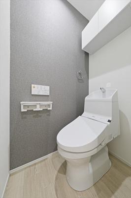 【トイレ】プロキオン